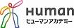 ヒューマンアカデミー株式会社