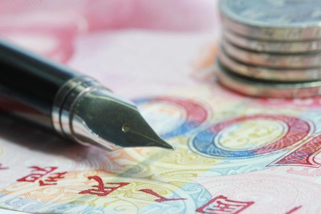 中国留学で利用できる奨学金制度