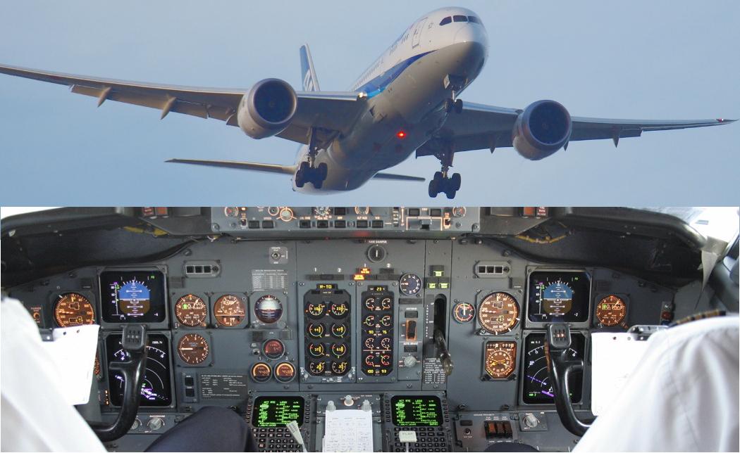 憧れのパイロット席