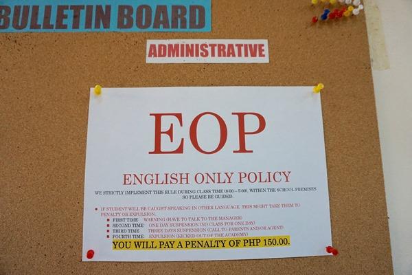 厳しいEnglish Only Policy