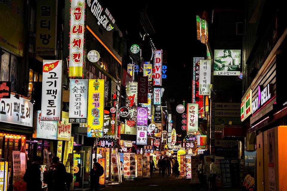 時差もなく、日本からすぐに行けるお隣韓国