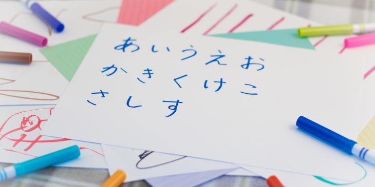 日本語教師アシスタントのイメージ画像