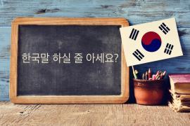 韓国語勉強中の人におすすめ!フォローすべきTwitterアカウント♥︎