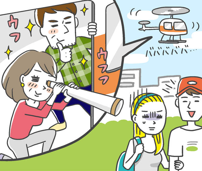 Helicopter Parent(ヘリコプターペアレント)イメージ