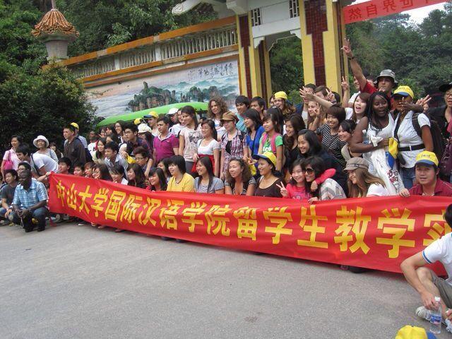 【体験談】私の人生を変えた、大学留学~第2の故郷・中国に恋をした♡~