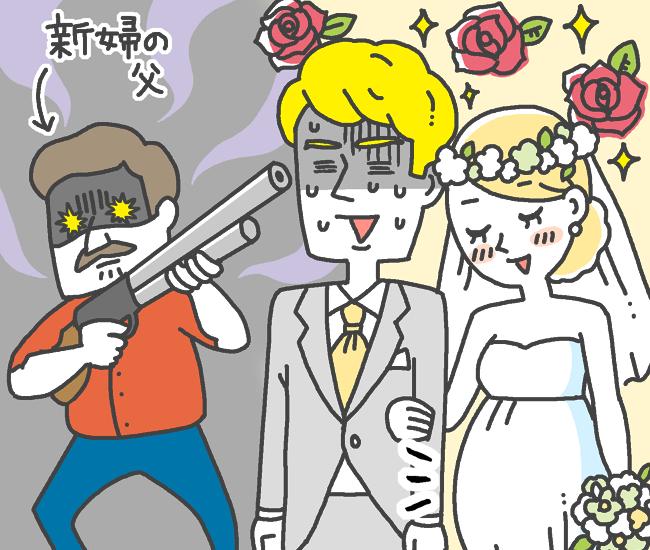 Shotgun Marriage」=「できちゃった結婚」なのはなぜ ...