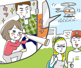 Helicopter Parent(ヘリコプターペアレント)ってどんな親?~~グローバル女子育成英語塾/5講目~~