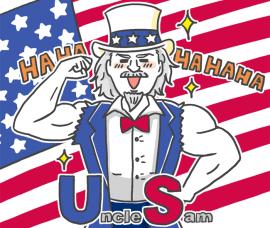 「Uncle Sam(アンクルサム)」って サムおじさんって意味じゃないの!?~グローバル女子育成英語塾/4講目~