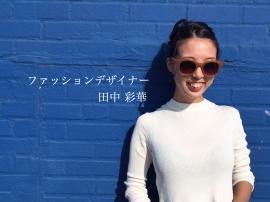【体験談】憧れの地ニューヨークへ、語学留学でファッションデザイナーが手に入れたもの