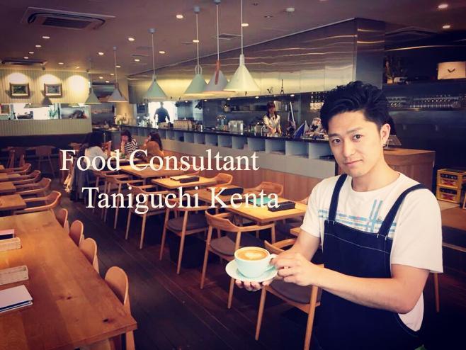 【体験談】海外での仕事経験を活かす、ワーホリ後は飲食コンサルタントとして活躍中!