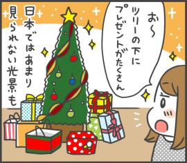 Webマンガ「初海外を女ひとり旅してみたら」第16弾!カナダのクリスマス…?編